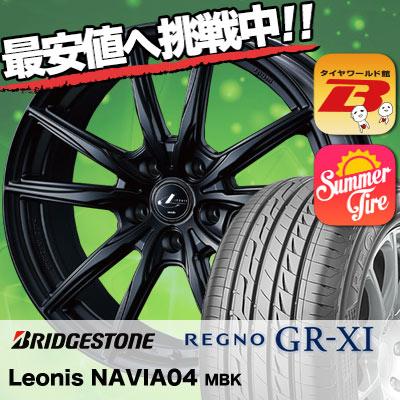 235/45R17 94W BRIDGESTONE ブリヂストン REGNO GR-XI レグノ GR クロスアイ weds LEONIS NAVIA 04 ウエッズ レオニス ナヴィア 04 サマータイヤホイール4本セット