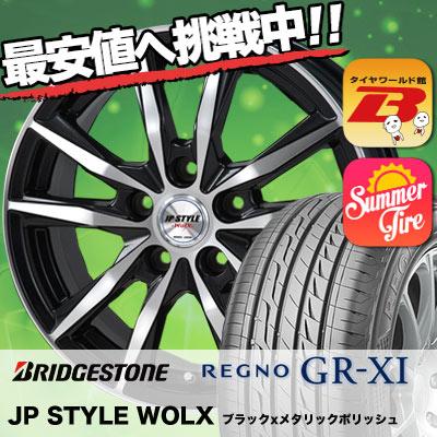 245/45R17 95W BRIDGESTONE ブリヂストン REGNO GR-XI レグノ GR クロスアイ JP STYLE WOLX JPスタイル ヴォルクス サマータイヤホイール4本セット