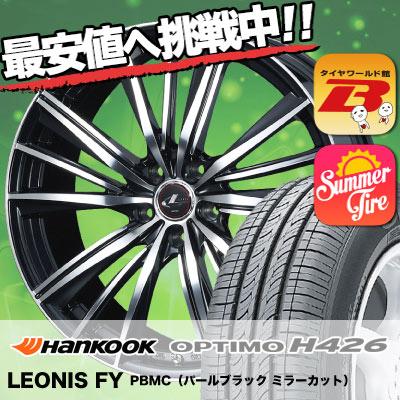 225/60R16 HANKOOK ハンコック OPTIMO H426 オプティモ H426 weds LEONIS FY ウェッズ レオニス FY サマータイヤホイール4本セット