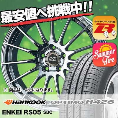 185/65R15 HANKOOK ハンコック OPTIMO H426 オプティモ H426 ENKEI RS05 エンケイ RS05 サマータイヤホイール4本セット