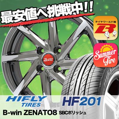 175/55R15 HIFLY ハイフライ HF201 エイチエフ ニイマルイチ B-win ZENATO8 B-win ゼナート8 サマータイヤホイール4本セット