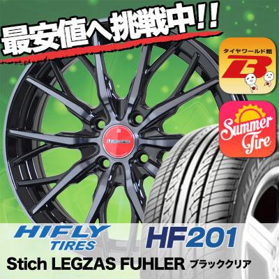 185/60R15 HIFLY ハイフライ HF201 HF201 Stich LEGZAS FUHLER シュティッヒ レグザス フューラー サマータイヤホイール4本セット