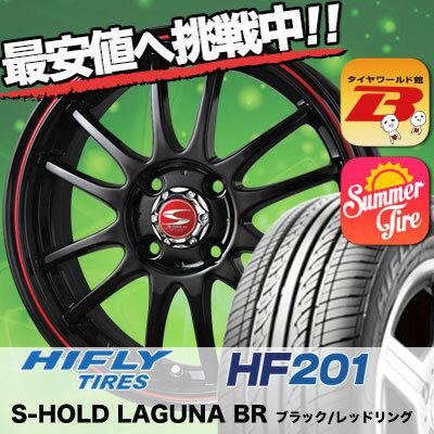 175/55R15 HIFLY ハイフライ HF201 HF201 BADX S-HOLD LAGUNA BR バドックス エスホールド ラグナ BR サマータイヤホイール4本セット