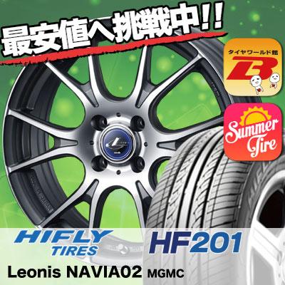 165/55R14 HIFLY ハイフライ HF201 HF201 weds LEONIS NAVIA 02 ウエッズ レオニス ナヴィア 02 サマータイヤホイール4本セット