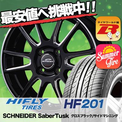145/65R15 HIFLY ハイフライ HF201 HF201 SCHNEIDER SaberTusk シュナイダー セイバータスク サマータイヤホイール4本セット