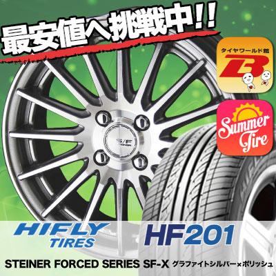155/70R13 HIFLY ハイフライ HF201 HF201 STEINER FORCED SERIES SF-X シュタイナー フォースドシリーズ SF-X サマータイヤホイール4本セット