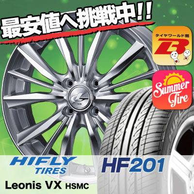 165/55R14 HIFLY ハイフライ HF201 HF201 weds LEONIS VX ウエッズ レオニス VX サマータイヤホイール4本セット