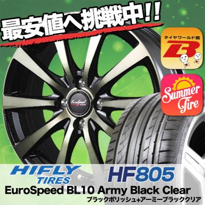 215/40R17 HIFLY ハイフライ HF805 エイチエフ ハチマルゴ EuroSpeed BL10 Army Black Clear ユーロスピード BL10 アーミーブラッククリア サマータイヤホイール4本セット
