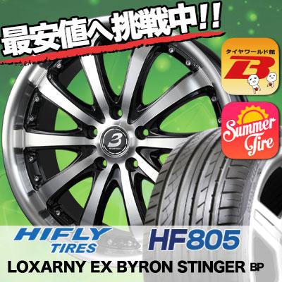 215/35R18 HIFLY ハイフライ HF805 HF805 BADX LOXARNY EX BYRON STINGER バドックス ロクサーニ EX バイロンスティンガー サマータイヤホイール4本セット