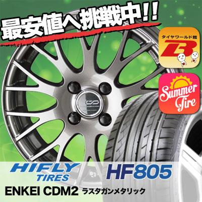 195/45R15 HIFLY ハイフライ HF805 HF805 ENKEI CREATIVE DIRECTION CDM2 エンケイ クリエイティブ ディレクション CD-M2 サマータイヤホイール4本セット