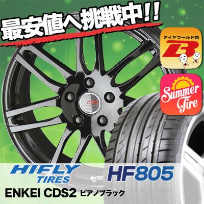 215/35R18 HIFLY ハイフライ HF805 HF805 ENKEI CREATIVE DIRECTION CDS2 エンケイ クリエイティブ ディレクション CD-S2 サマータイヤホイール4本セット