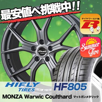 225/35R20 HIFLY ハイフライ HF805 エイチエフ ハチマルゴ MONZA Warwic Coulthard モンツァ ワーウィック クルサード サマータイヤホイール4本セット