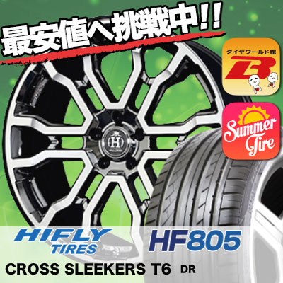 225/40R19 HIFLY ハイフライ HF805 HF805 RAYS FULL CROSS CROSS SLEEKERS T6 レイズ フルクロス クロススリーカーズ T6 サマータイヤホイール4本セット
