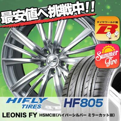 235/50R18 HIFLY ハイフライ HF805 HF805 weds LEONIS FY ウェッズ レオニス FY サマータイヤホイール4本セット