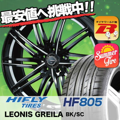 235/50R18 HIFLY ハイフライ HF805 HF805 weds LEONIS GREILA ウエッズ レオニス グレイラ サマータイヤホイール4本セット