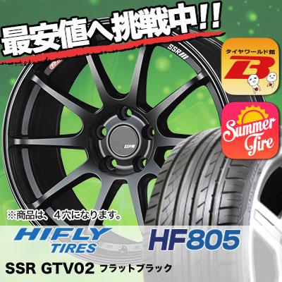 205/40R17 HIFLY ハイフライ HF805 エイチエフ ハチマルゴ SSR GTV02 SSR GTV02 サマータイヤホイール4本セット
