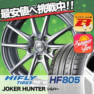 235/40R18 HIFLY ハイフライ HF805 HF805 JOKER HUNTER ジョーカー ハンター サマータイヤホイール4本セット
