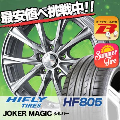 225/40R18 HIFLY ハイフライ HF805 HF805 JOKER MAGIC ジョーカー マジック サマータイヤホイール4本セット