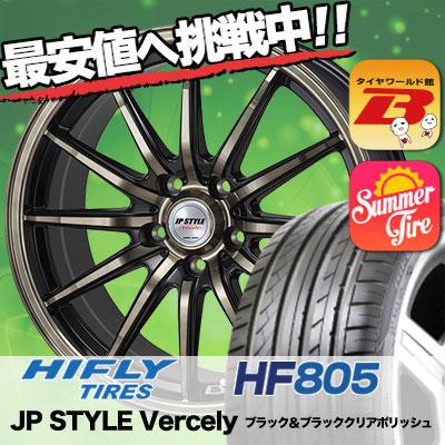 225/35R18 HIFLY ハイフライ HF805 HF805 JP STYLE Vercely JPスタイル バークレー サマータイヤホイール4本セット