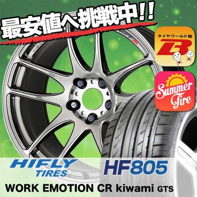 215/35R18 HIFLY ハイフライ HF805 HF805 WORK EMOTION CR kiwami  ワーク エモーション CR 極 サマータイヤホイール4本セット