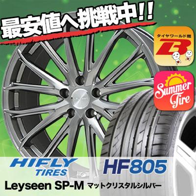 215/35R19 HIFLY ハイフライ HF805 エイチエフ ハチマルゴ Leyseen SP-M レイシーン SP-M サマータイヤホイール4本セット