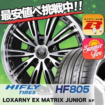 225/35R19 HIFLY ハイフライ HF805 HF805 BADX LOXARNY EX MATRIX JUNIOR バドックス ロクサーニ EX マトリックスジュニア サマータイヤホイール4本セット