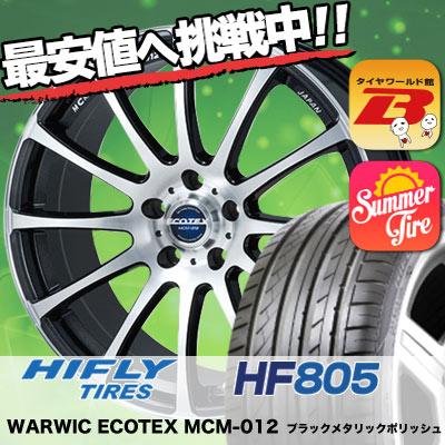 225/35R19 HIFLY ハイフライ HF805 HF805 ECOTEX MCM-012 エコテック MCM-012 サマータイヤホイール4本セット