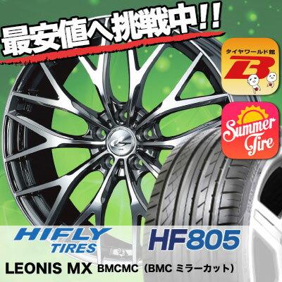 205/55R17 HIFLY ハイフライ HF805 HF805 weds LEONIS MX ウェッズ レオニス MX サマータイヤホイール4本セット