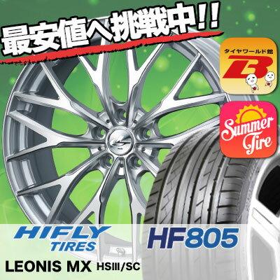 235/50R18 HIFLY ハイフライ HF805 HF805 weds LEONIS MX ウェッズ レオニス MX サマータイヤホイール4本セット