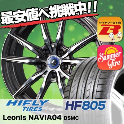 235/50R18 HIFLY ハイフライ HF805 HF805 weds LEONIS NAVIA 04 ウエッズ レオニス ナヴィア 04 サマータイヤホイール4本セット