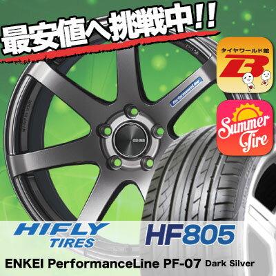 235/50R18 HIFLY ハイフライ HF805 HF805 ENKEI PerformanceLine PF-07 エンケイ パフォーマンスライン PF07 サマータイヤホイール4本セット