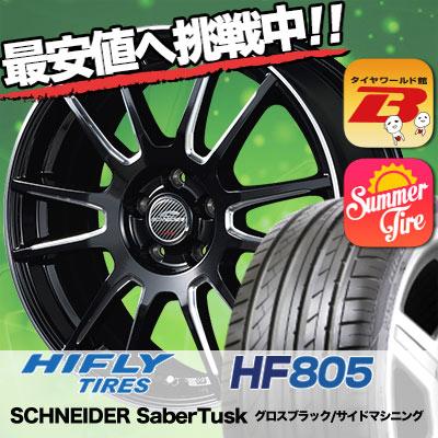 245/40R18 HIFLY ハイフライ HF805 HF805 SCHNEIDER SaberTusk シュナイダー セイバータスク サマータイヤホイール4本セット