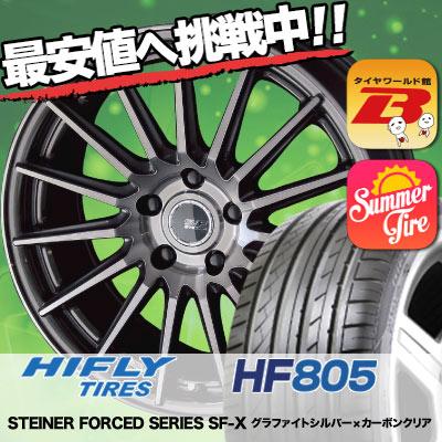 215/35R18 HIFLY ハイフライ HF805 HF805 STEINER FORCED SERIES SF-X シュタイナー フォースドシリーズ SF-X サマータイヤホイール4本セット