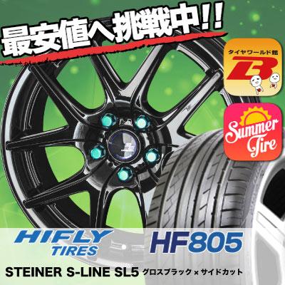 235/35R19 HIFLY ハイフライ HF805 HF805 STEINER S-LINE SL5 シュタイナー エスライン SL5 サマータイヤホイール4本セット