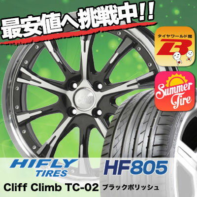 195/50R16 HIFLY ハイフライ HF805 HF805 Cliff Climb TC-02 クリフクライム TC02 サマータイヤホイール4本セット