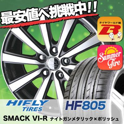 245/40R17 HIFLY ハイフライ HF805 HF805 SMACK VIR スマック VI-R サマータイヤホイール4本セット