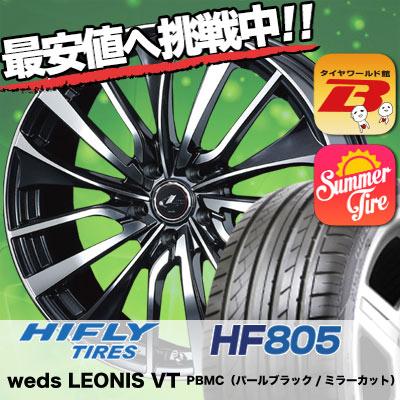 245/35R19 HIFLY ハイフライ HF805 HF805 weds LEONIS VT ウエッズ レオニス VT サマータイヤホイール4本セット