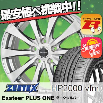 215/60R17 ZEETEX ジーテックス HP2000vfm HP2000vfm Exsteer PLUS ONE エクスタープラスワン サマータイヤホイール4本セット