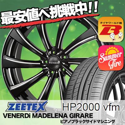 215/35R18 ZEETEX ジーテックス HP2000vfm HP2000vfm VENERDi MADELENA GIRARE ヴェネルディ マデリーナ ジラーレ サマータイヤホイール4本セット