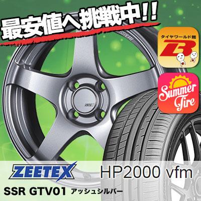 215/45R16 ZEETEX ジーテックス HP2000vfm HP2000vfm SSR GTV01 SSR GTV01 サマータイヤホイール4本セット
