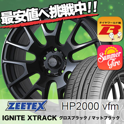 245/45R18 ZEETEX ジーテックス HP2000vfm HP2000vfm IGNITE XTRACK イグナイト エクストラック サマータイヤホイール4本セット