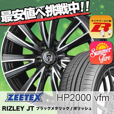 245/45R18 ZEETEX ジーテックス HP2000vfm HP2000vfm weds RIZLEY JT ウェッズ ライツレー ジェーティー サマータイヤホイール4本セット
