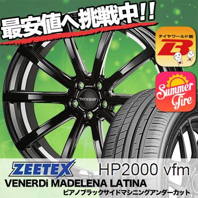 245/40R18 ZEETEX ジーテックス HP2000vfm HP2000vfm VENERDi MADELENA LATINA ヴェネルディ マデリーナ ラティーナ サマータイヤホイール4本セット