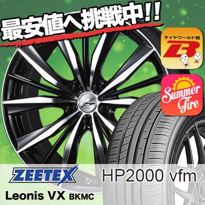 235/45R18 ZEETEX ジーテックス HP2000vfm HP2000vfm weds LEONIS VX ウエッズ レオニス VX サマータイヤホイール4本セット