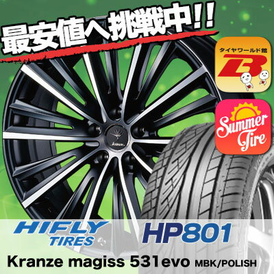 225/55R19 HIFLY ハイフライ HP801 HP801 weds Kranze MAGISS 531EVO ウエッズ クレンツェ マジス 531EVO サマータイヤホイール4本セット