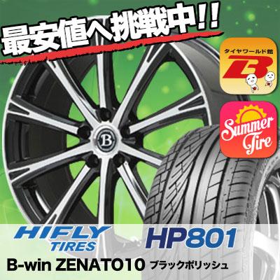 215/60R17 HIFLY ハイフライ HP801 エイチピー ハチマルイチ B-win ZENATO10 B-win ゼナート10 サマータイヤホイール4本セット