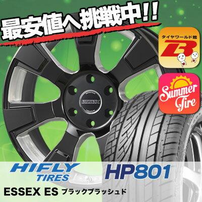 215/55R18 HIFLY ハイフライ HP801 エイチピー ハチマルイチ ESSEX ES エセックス ES サマータイヤホイール4本セット for 200系ハイエース