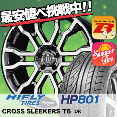 235/55R19 HIFLY ハイフライ HP801 HP801 RAYS FULL CROSS CROSS SLEEKERS T6 レイズ フルクロス クロススリーカーズ T6 サマータイヤホイール4本セット