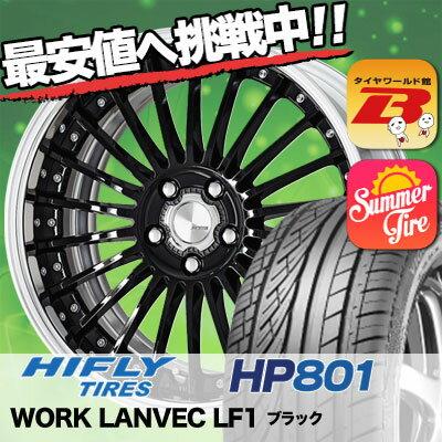 225/55R18 HIFLY ハイフライ HP801 HP801 WORK LANVEC LF1 ワーク ランベック エルエフワン サマータイヤホイール4本セット