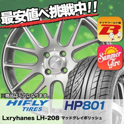 245/55R19 HIFLY ハイフライ HP801 HP801 Lxryhanes LH-208 ラグジーヘインズ LH208 サマータイヤホイール4本セット